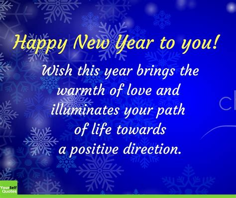 happy new year text message 28 images happy new year