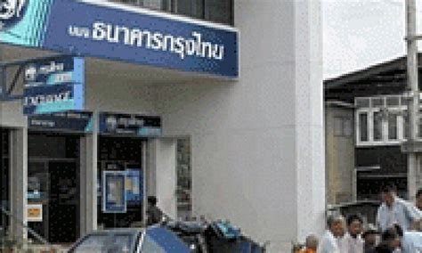 krungthai bank krung thai bank launches e cheque service asian banking