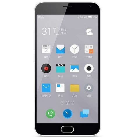 white 2 rom android meizu m2 note android 5 1 4g phone w 2gb ram 16gb rom white free shipping dealextreme