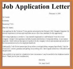Business Letter Vacancy 14 Business Letter Application Exle Basic Appication Letter