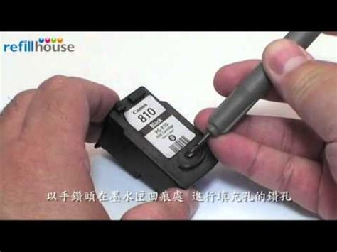 Tinta Pg 810xl how to refill canon cl 811 cl 811xl inkjet cartridge