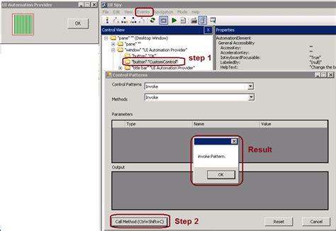 invoke pattern ui automation server side ui automation provider winform sle 明