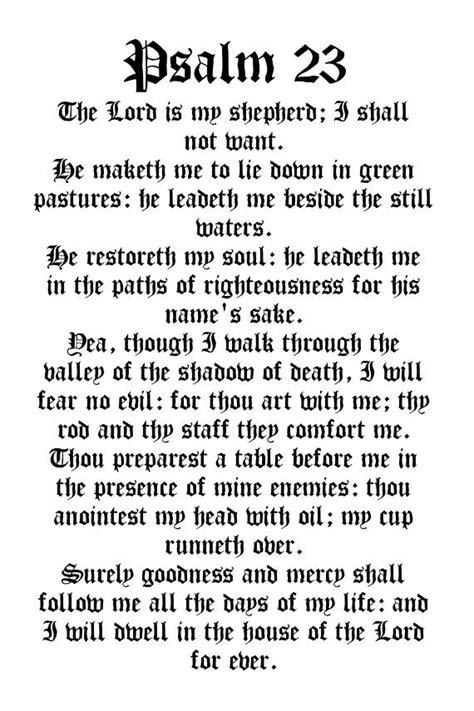 Psalm 23 Printable