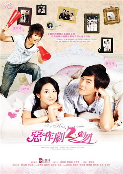 dramanice princess hours suggestions take it bubble tea s blog