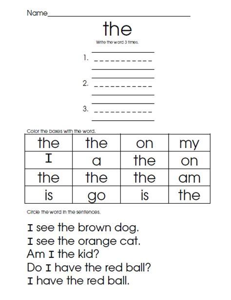 kindergarten activities sight words kindergarten sight words november 2011