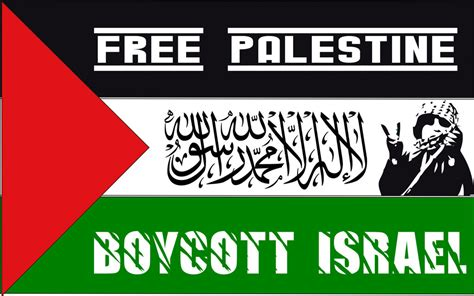 Free To - free palestine by shahbazrazvi on deviantart