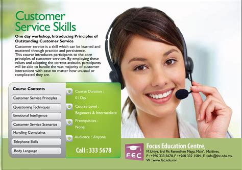 customer service skills focus education centre