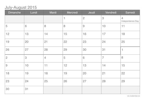printable calendars july 2015 july and august 2015 printable calendar icalendars net
