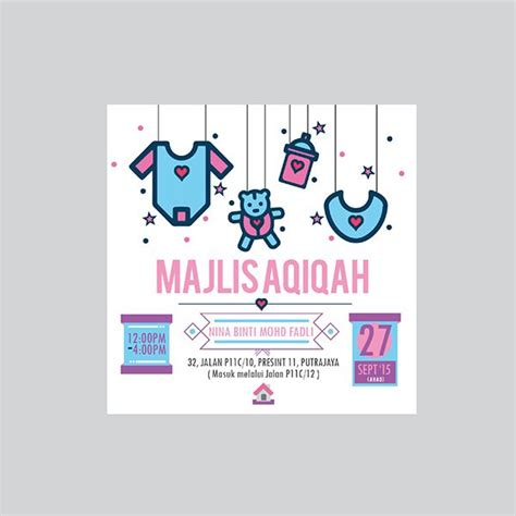 design majlis akikah invitation card majlis aqiqah on behance majlis