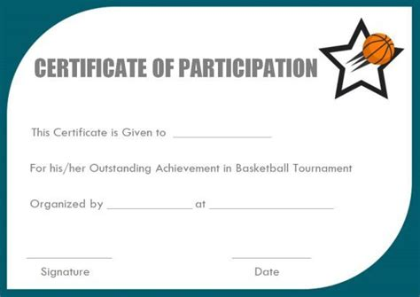 certificate of participation basketball c basketball
