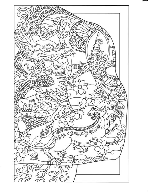tattoo coloring books printable coloring page coloring pages
