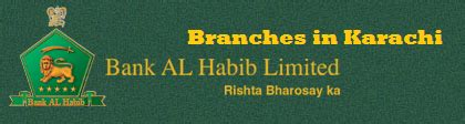 banking branches phone and address in pakistan hbl bank al habib branches in karachi contact number