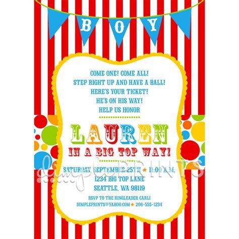 circus themed invitation templates circus carnival shower invitation dimple prints shop