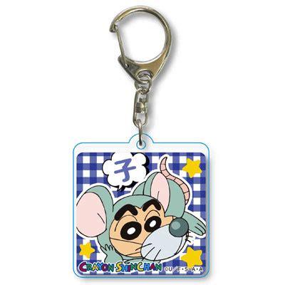 12 Sign Of Zodiac Shio Keychain Acrylic Amiami Character Hobby Shop Eto Series Acrylic