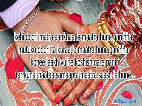 Wedding Anniversary Wishes In Nepali by 32 Best Sms Quotes Images On Sms Message