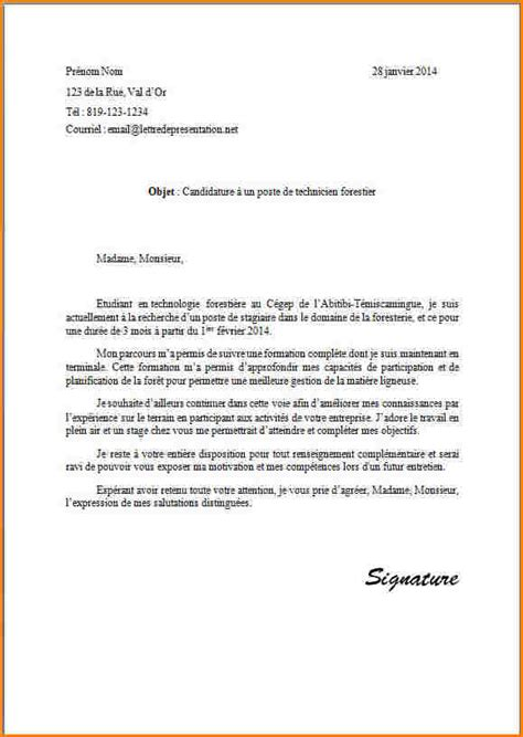 Lettre De Motivation De Macdonald 9 Lettre Motivation Mcdo Curriculum Vitae Etudiant