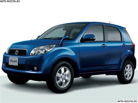 Toyota Tush Toyota Release India Autos Weblog