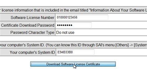 download software license certificate
