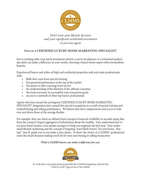 certified luxury home marketing specialist designation certified luxury home marketing specialist designation