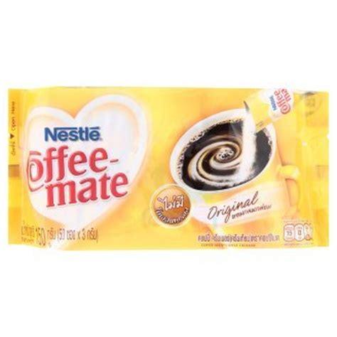Coffee Mate Malaysia nestl 233 coffee mate coffee creamer 0 17 oz x 50 sachets