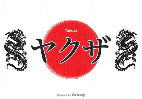 yakuza tattoo vector free download free vector yakuza calligraphy design download free