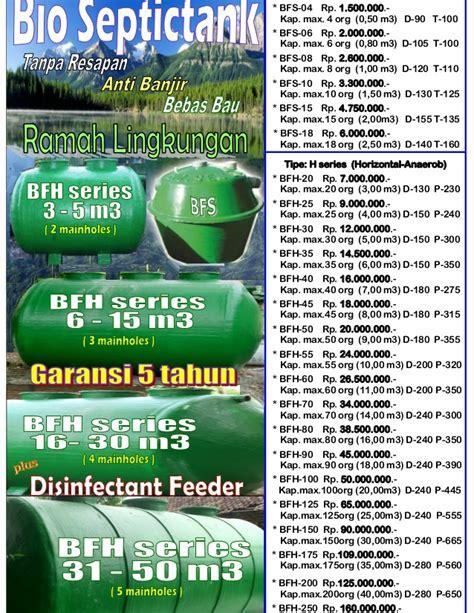 Daftar harga bio seven septic tank 2014