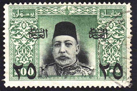 Dernier Sultan Ottoman by L Empire Ottoman Et La Fin Des Sultans Timbre