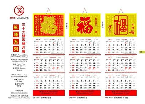 new year 2015 hong kong schedule chinesischer mondkalender was stellen die mondphasen