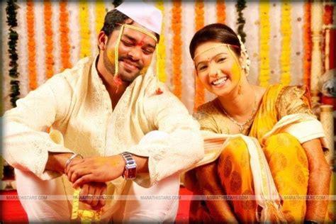 Wedding Song List Marathi by Marathi Shrawan Wedding Marriage Photos