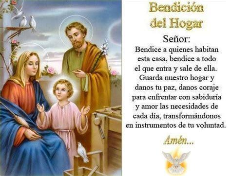 imagenes de la sagrada familia con mensajes 17 best images about my faith oraciones on pinterest i