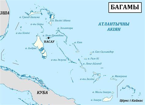 bahamas on map atlantis bahamas on world map wroc awski informator