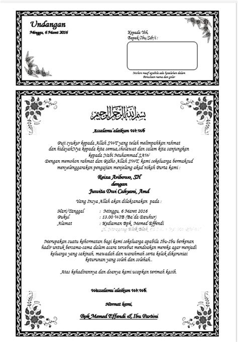 contoh undangan pengajian lingkungan rumah reiza aribowo
