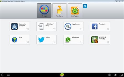 bluestacks for mac bluestacks mac download wowkeyword com