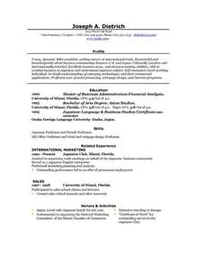 Resume Template Ms Word by 85 Free Resume Templates Free Resume Template Downloads Here Easyjob