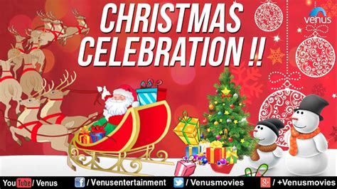 images of christmas celebration christmas celebration best english christmas songs