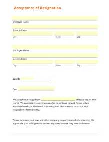 user acceptance form template business form template gallery