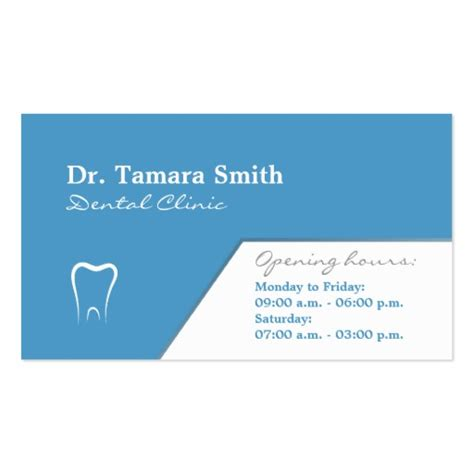 dentist dental office business card template zazzle