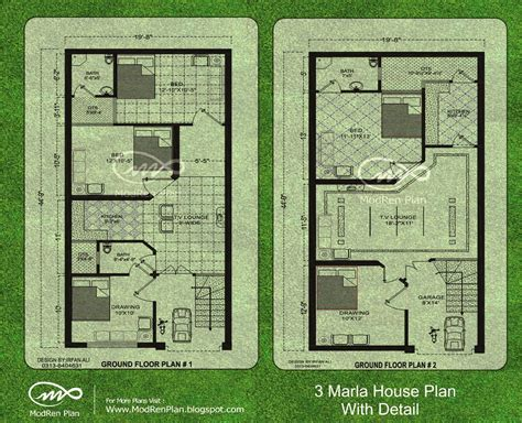 5 Marla Houses Map Modern House Small House Plan Map