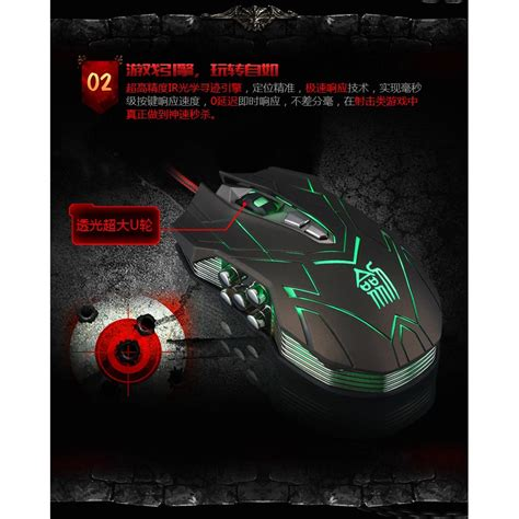 ghost shark aokdis gaming mouse second generation 4000 dpi js x9 blue jakartanotebook