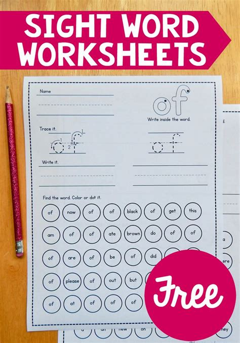 sight words brighter child 0769664709 best 25 sight word worksheets ideas on sight words sight word practice and sight