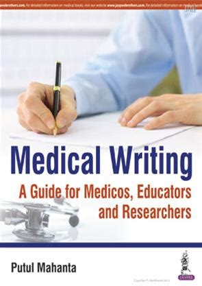 writing a guide for clinicians educators and researchers books writing a guide for medicos educators and