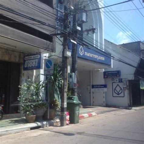 bangkok bank atm locator ธนาคารกร งเทพ สาขาท าใหม bangkok bank ท าใหม จ จ นทบ ร
