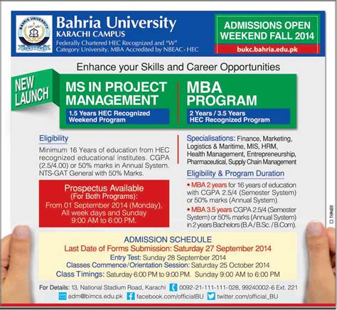 Mba Internships Sargodha by Uos Lahore Admissions 2015 Entry Test Result Learningall