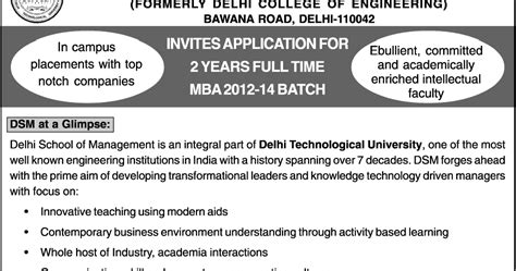 Dce Dtu Mba by Delhi School Of Management Dtu Admission Notification