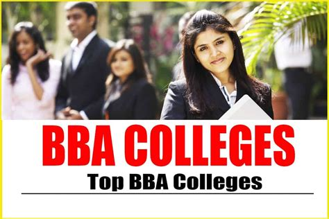 Duration Of Mba After Bba 15 best bba colleges in gujarat fee structure duration