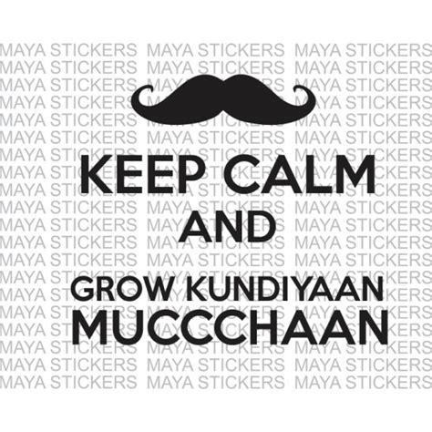 Bike Sticker In Punjabi by Keep Calm And Grow Kundiyaan Mucchaan Punjbai Stickers