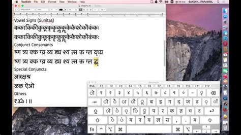 tutorial on keyboard typing tutorial 05 typing gunitas and conjuncts using devanagari