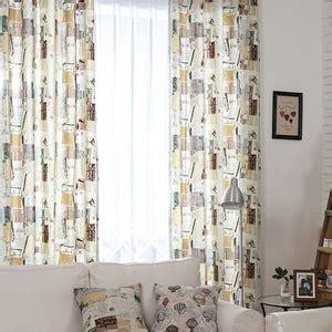 vintage drapes for sale vintage style curtains for sale retro curtains