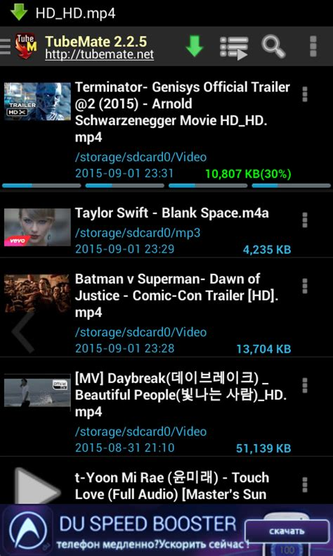 free download mp3 from youtube for android tubemate youtube downloader for android free download