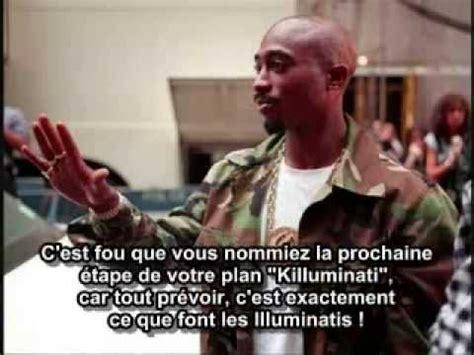 2pac illuminati 2pac illuminati francais traduction c s parti